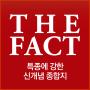 thefactnews