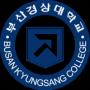 부산경상대학교