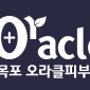 oracle7572