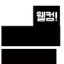 센치한 박양