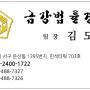 김도진 팀장