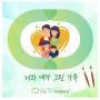 유앤그린 대전본원