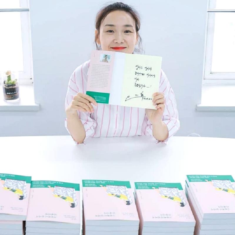 작가 이지현