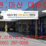 자동차정비기능장