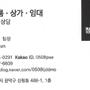 청춘부동산 박팀장