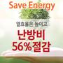 태경에너지