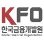 한국금융개발원 KFO