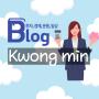 kwong min
