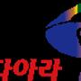 다아라뉴스