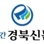 김재원 기자